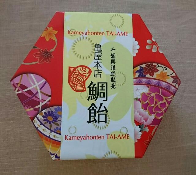 f:id:kiha-gojusan-hyakusan:20170514171135j:image