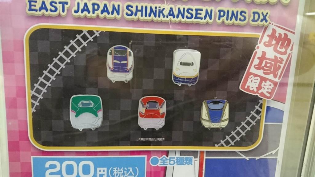 f:id:kiha-gojusan-hyakusan:20170515223647j:plain