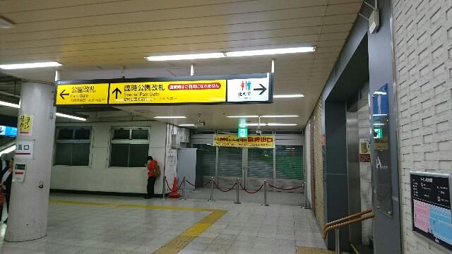 f:id:kiha-gojusan-hyakusan:20170517011535j:image