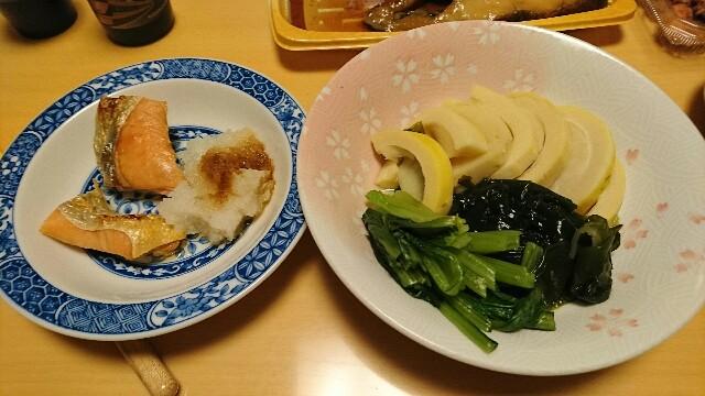 f:id:kiha-gojusan-hyakusan:20170519230803j:image