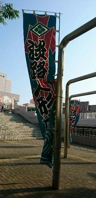 f:id:kiha-gojusan-hyakusan:20170520165407j:image