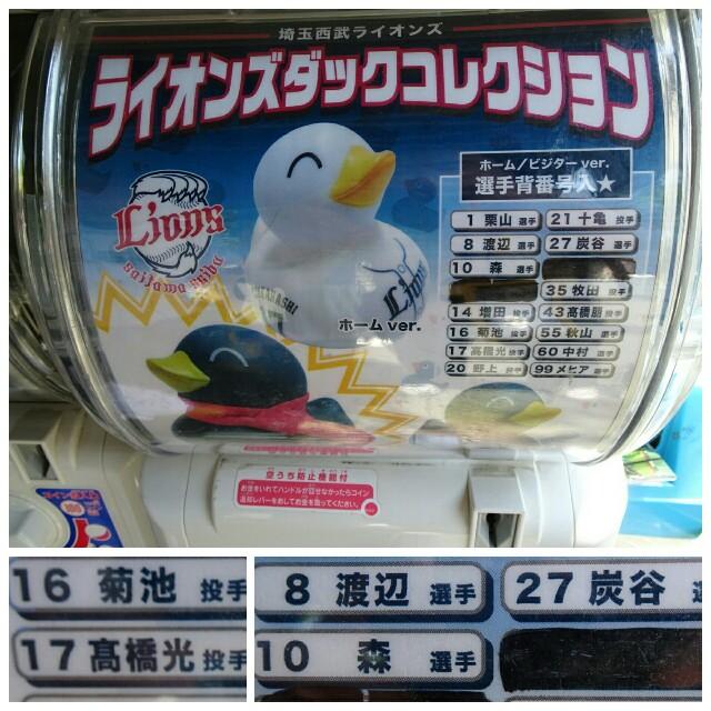 f:id:kiha-gojusan-hyakusan:20170521212504j:image
