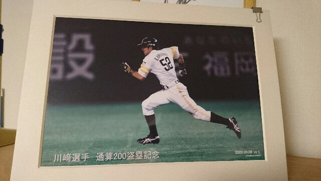 f:id:kiha-gojusan-hyakusan:20170521222123j:image