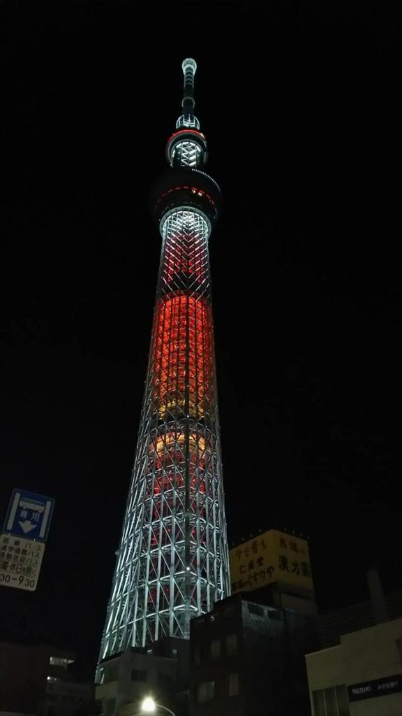 f:id:kiha-gojusan-hyakusan:20170523231809j:plain