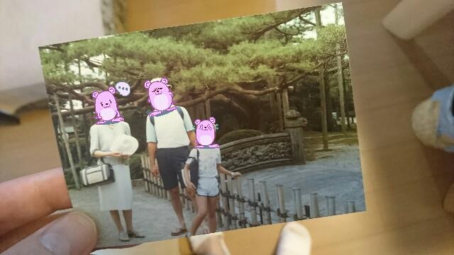 f:id:kiha-gojusan-hyakusan:20170524230830j:image