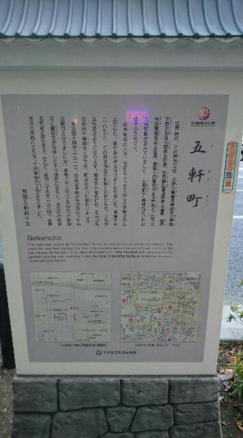 f:id:kiha-gojusan-hyakusan:20170526083344j:image