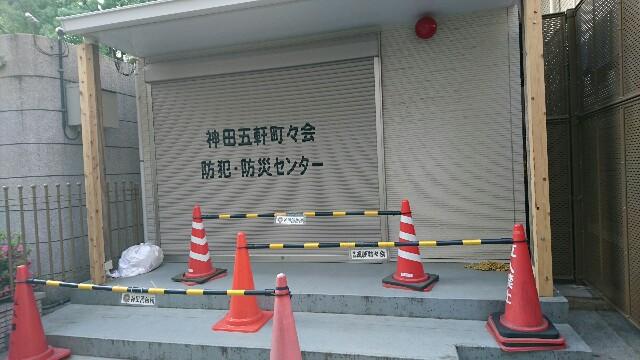 f:id:kiha-gojusan-hyakusan:20170526094641j:image