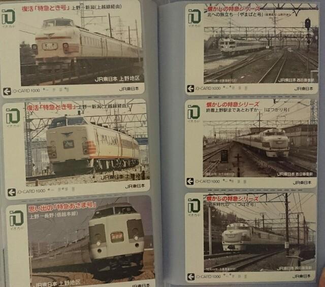 f:id:kiha-gojusan-hyakusan:20170526235118j:image