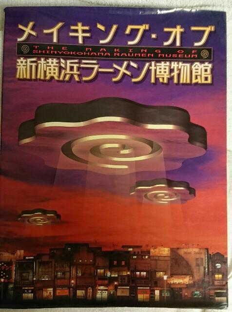 f:id:kiha-gojusan-hyakusan:20170526235300j:image