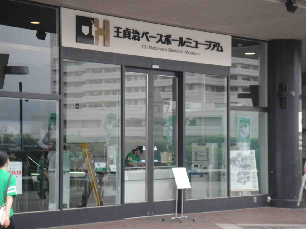 f:id:kiha-gojusan-hyakusan:20170527013549j:plain