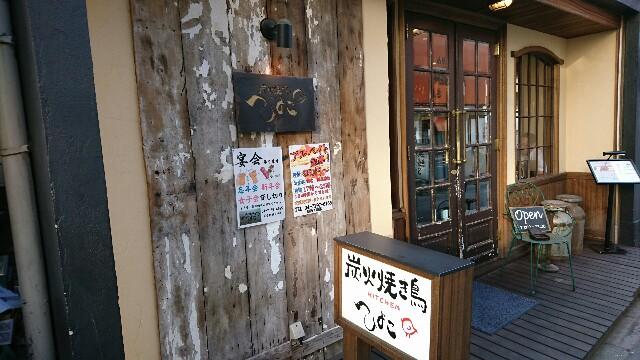 f:id:kiha-gojusan-hyakusan:20170527202125j:image