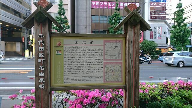 f:id:kiha-gojusan-hyakusan:20170528112840j:image