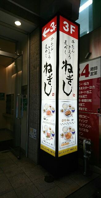 f:id:kiha-gojusan-hyakusan:20170528113606j:image