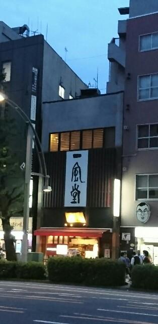 f:id:kiha-gojusan-hyakusan:20170528115939j:image