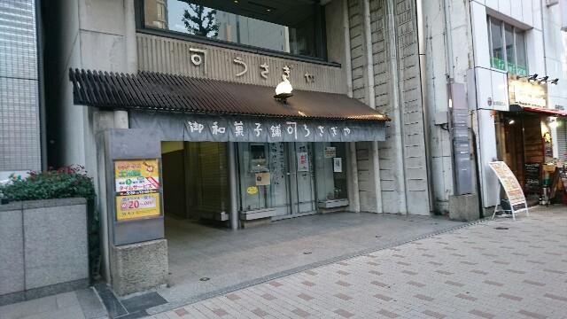 f:id:kiha-gojusan-hyakusan:20170528122247j:image