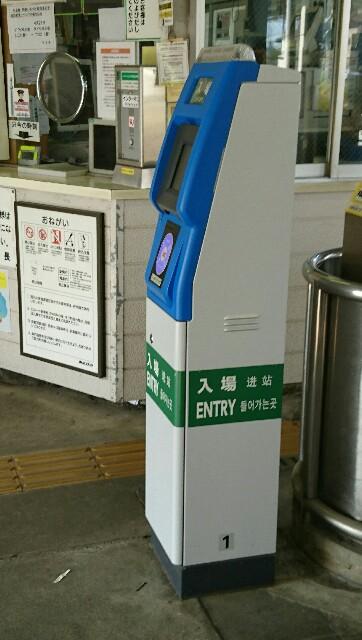 f:id:kiha-gojusan-hyakusan:20170528160404j:image