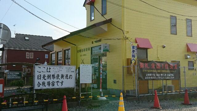 f:id:kiha-gojusan-hyakusan:20170528234526j:image