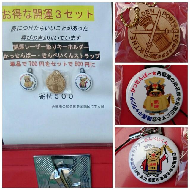 f:id:kiha-gojusan-hyakusan:20170529000359j:image