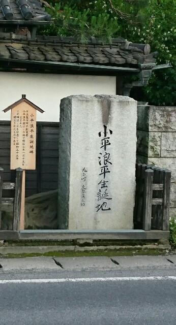 f:id:kiha-gojusan-hyakusan:20170529002215j:image