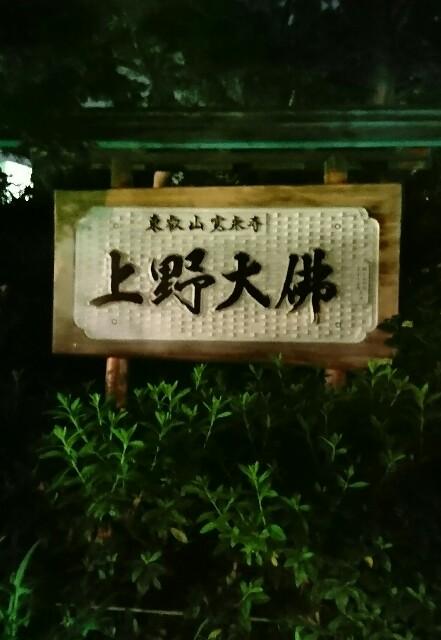 f:id:kiha-gojusan-hyakusan:20170529095906j:image