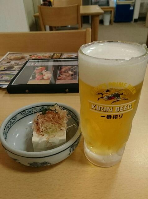 f:id:kiha-gojusan-hyakusan:20170603082549j:image