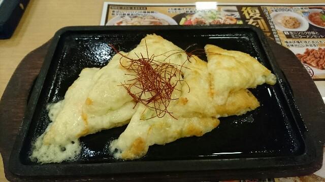 f:id:kiha-gojusan-hyakusan:20170603083248j:image