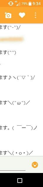 f:id:kiha-gojusan-hyakusan:20170609191832j:image