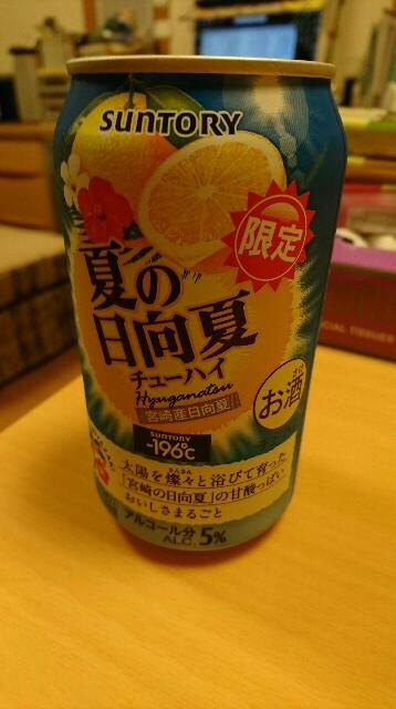 f:id:kiha-gojusan-hyakusan:20170610010533j:image