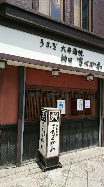 f:id:kiha-gojusan-hyakusan:20170613221046j:image