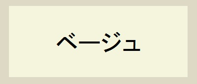 f:id:kiha-gojusan-hyakusan:20170614230150j:plain