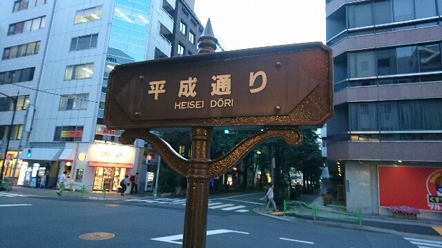 f:id:kiha-gojusan-hyakusan:20170615190538j:image