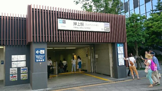f:id:kiha-gojusan-hyakusan:20170618021313j:image
