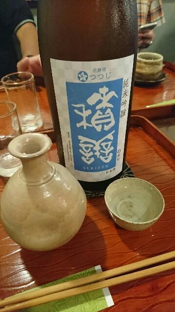 f:id:kiha-gojusan-hyakusan:20170618022454j:image