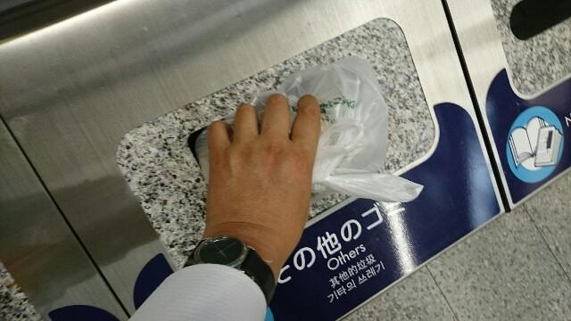 f:id:kiha-gojusan-hyakusan:20170619191015j:image