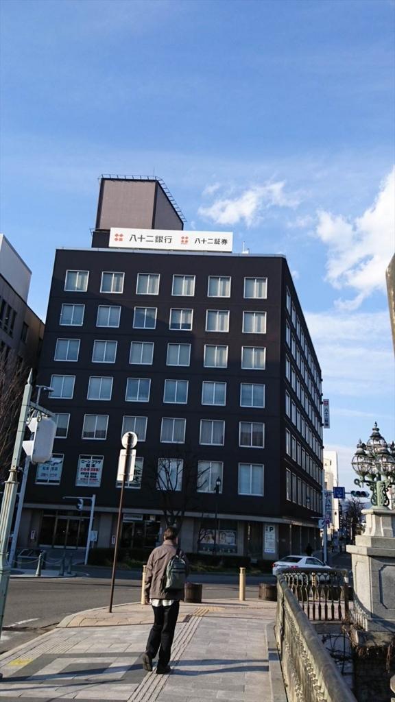 f:id:kiha-gojusan-hyakusan:20170621224449j:plain
