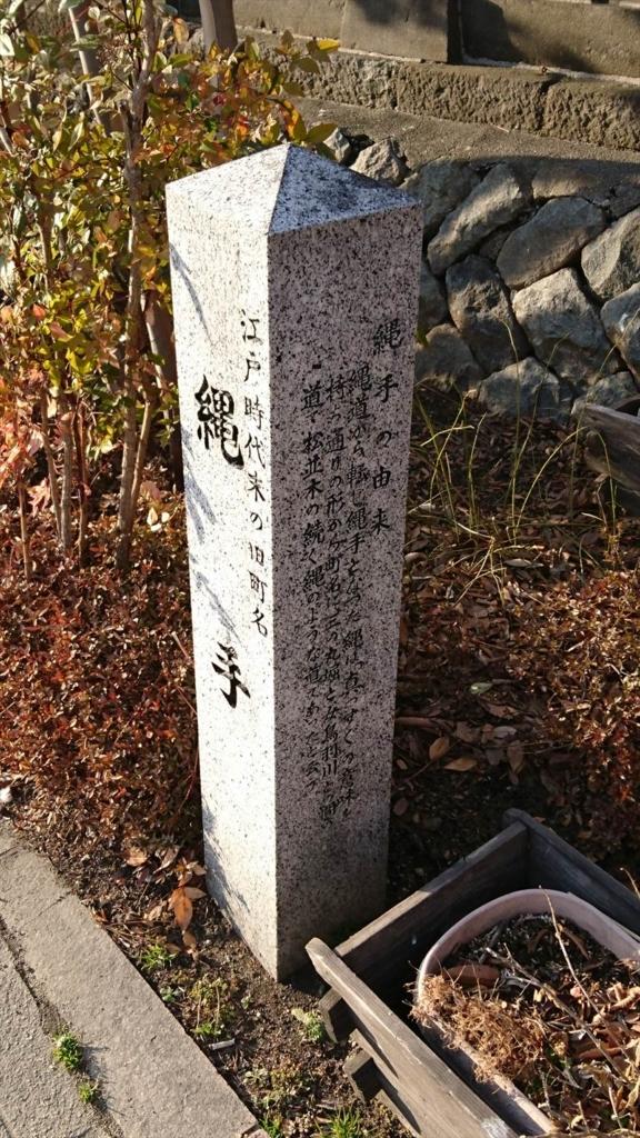 f:id:kiha-gojusan-hyakusan:20170621224631j:plain