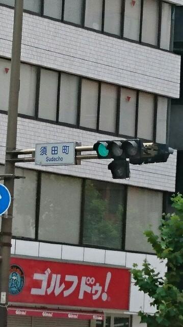 f:id:kiha-gojusan-hyakusan:20170624005125j:image