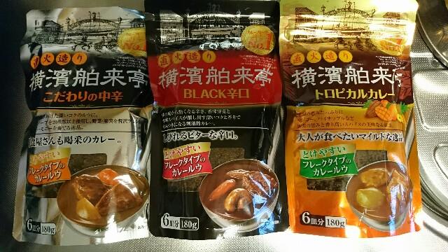 f:id:kiha-gojusan-hyakusan:20170624171845j:image