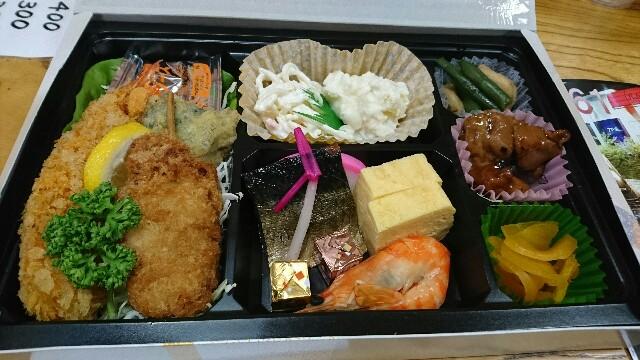 f:id:kiha-gojusan-hyakusan:20170625204123j:image