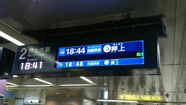 f:id:kiha-gojusan-hyakusan:20170626192306j:image