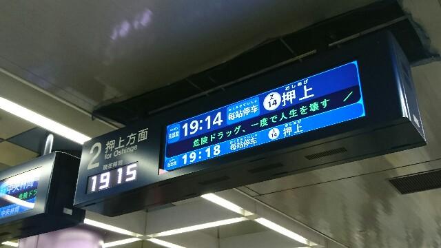 f:id:kiha-gojusan-hyakusan:20170626194951j:image