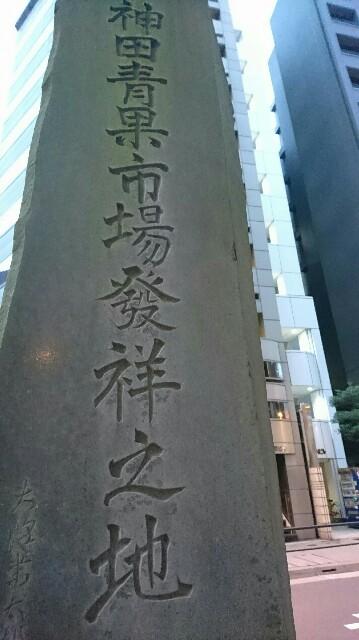 f:id:kiha-gojusan-hyakusan:20170627190927j:image