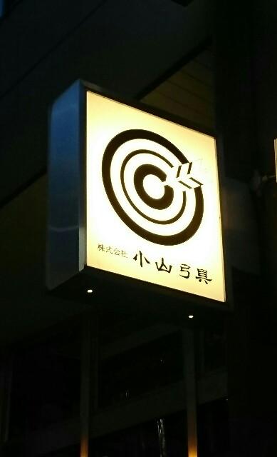f:id:kiha-gojusan-hyakusan:20170627193808j:image