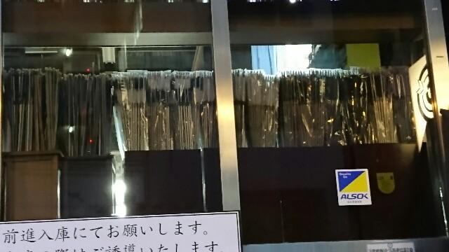 f:id:kiha-gojusan-hyakusan:20170627193845j:image