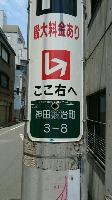 f:id:kiha-gojusan-hyakusan:20170630172521j:image