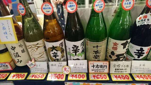 f:id:kiha-gojusan-hyakusan:20170701010002j:image