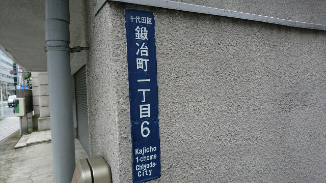f:id:kiha-gojusan-hyakusan:20170701154808j:image