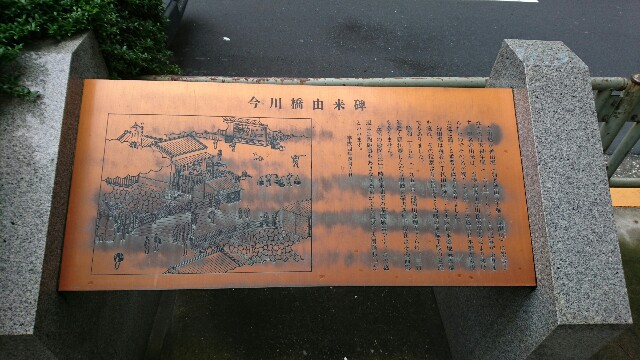f:id:kiha-gojusan-hyakusan:20170701155552j:image