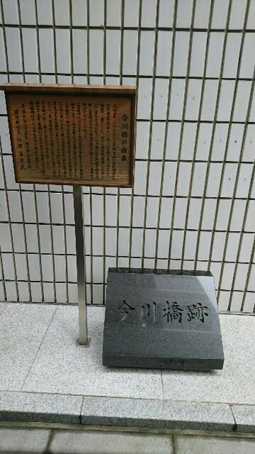 f:id:kiha-gojusan-hyakusan:20170701155609j:image