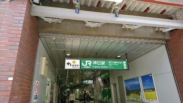 f:id:kiha-gojusan-hyakusan:20170701231507j:image